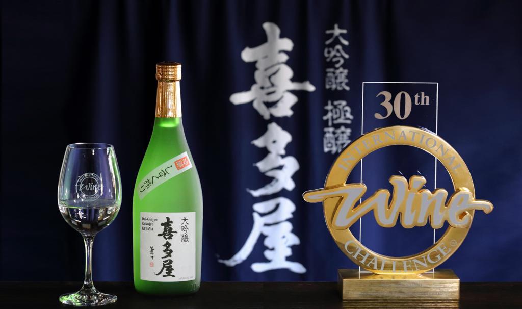 チャンピオン酒